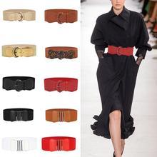 Ladies Fashion All-match Decorative Waist Wide Version Belt Girdle Dress Coat Elastic Girdle Clothing Accessories Wholesale