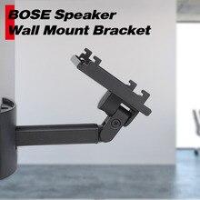LEORY evrensel paslanmaz çelik duvar montaj braketi hoparlör standı BOSE hoparlör dayanıklı duvar montaj braketi