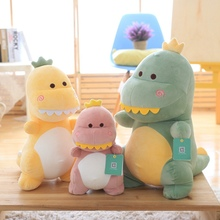 Speedline 30/40CM Dinosaur Plush Toys Baby Stuffed Birthday Gift For Kids Soft Animal Doll Cute Pillow