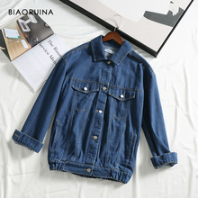 BIAORUINA Women's Boyfriend Style Classic All-match Denim Jacket Female Loose Single Breasted Washing Casual Coat Streetwear