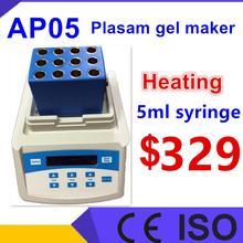 AP05 нагрев PPP плазменный гель производитель портативный PRP био наполнитель плазменный гель машина 12*5 мл