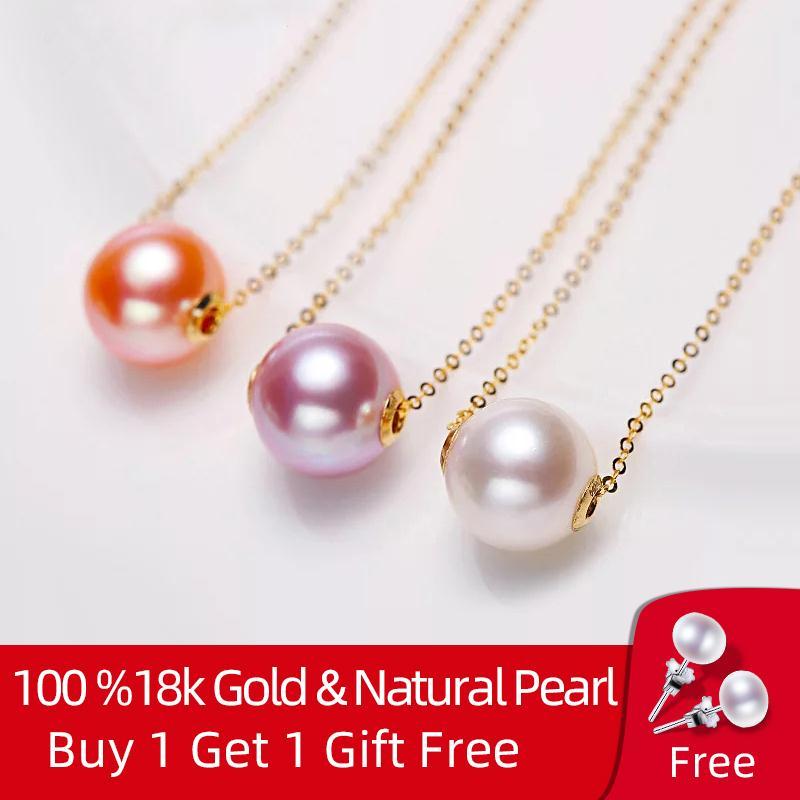 Collar con colgante de perlas de agua dulce naturales para mujer, cadena de oro amarillo puro de 18K, perla redonda blanca, rosa y púrpura, joyería fina para mujer D509