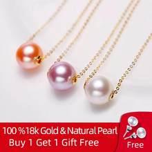 Collar con colgante de perlas de agua dulce naturales para mujer, cadena de oro amarillo puro de 18K, perla redonda blanca, rosa y púrpura, joyería fina D509