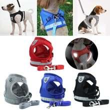 Регулируемый светоотражающий жилет для домашних животных шлейка