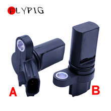 цены Set of 2 Camshaft Crankshaft Position Sensor CPS for Infiniti / Nissan 23731AL61A 23731-AL60A 23731-6J90B