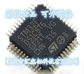 10pcs/lot  STM32F051C8T6 LQFP48 женские колготки 10pcs lot wt0003