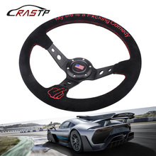 цена на 14 inch Deep Dish Drifting Racing Steering Wheels Red Embroidery Black Suede Leather Sport Steering Wheel RS-STW021    RS-STW021