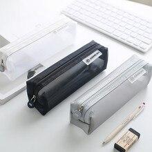 Transparent grid student stationery box pencil bag storage cute solid color nylon net 05170