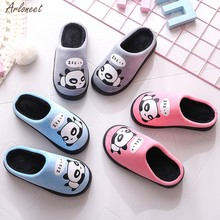 Toddler Boys Girls Little Kid Shoes Warm Cute Animal Kid Home Slippers kids Cartoon Flock Baby Shoes Fashion 2019 New(China)
