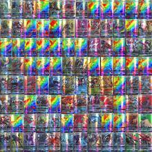 100 шт./компл. игра Блестящий EX карты английский флэш торговой Gx усилительный насос карты не сделайте то же самое Мега карт цвет при отправке выбирается случайным образом