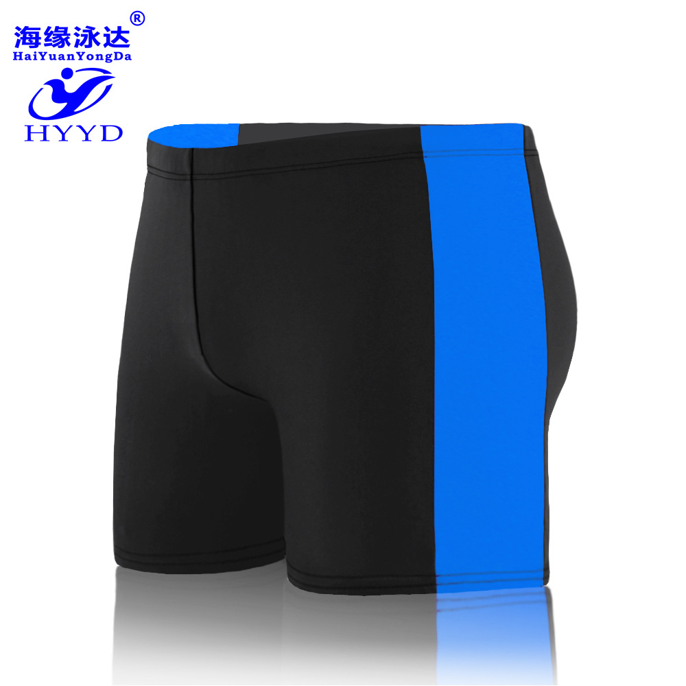 2017 New Style MEN'S Swimming Trunks Fashion Man AussieBum Bathing Suit Swimming Trunks Wholesale Mixed Colors Swimming Trunks L
