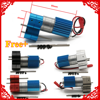 370 brushed motor+alloy heat sink&gear box set with steel gears for WPL Henglong C14 C24 B14 B24 B16 B36 4x4 6x6 upgraded parts - discount item  48% OFF Remote Control Toys