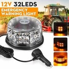 Luz de advertencia de emergencia LED estroboscópico, faro giratorio de alta intensidad con 17 modos de parpadeo, luz ámbar de techo de 12V y 24V, 32 LED