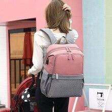 Дорожная сумка для мамы большой Ёмкость Детский рюкзак для пеленок для младенцев подгузник Органайзер мультифункциональная сумка для новорожденных бутылка переносная сумка для подгузников Сумка