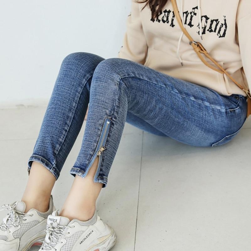 Jeans Woman  High Waist  Plus Size Fashion Spring Trousers Mouth Side Zipper Skinny Mom Pencil   Denim Pants