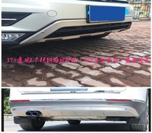 car-styling stainless steel for Volkswagen Tiguan L 2017-2018 metal front + rear bumper bottom guard protector accessories