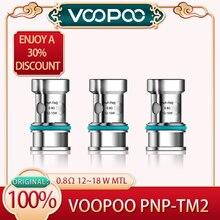 Original Voopoo PNP TM2 Coil 5 Pcs 12 ~ 18 W 0.8 Ω  for DRAG S/X/Max,VINCI/R/X/AIR,NAVI,ARGUS GT/AIR e-Cigarettes,Vape