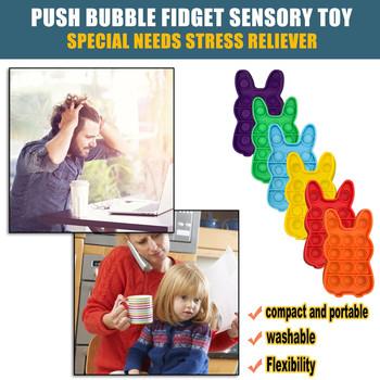 Królik Push Push Bubble Fidget zabawka sensoryczna autyzm specjalne potrzeby stres stres i zwiększenie ostrości zabawki edukacyjne miękkie tanie i dobre opinie CN (pochodzenie) Stress Reliever Squeeze Toys Chiny certyfikat (3C) 8 ~ 13 Lat 14 lat i więcej 2-4 lat 5-7 lat Dorośli