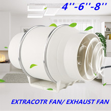 """4""""6""""8"""" 220V Exhaust Fan Home Silent Inline Pipe Duct Fan Bathroom Extractor Ventilation Kitchen Toilet Wall Air Clean Ventilator"""