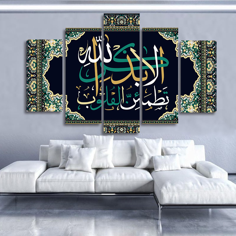 Image 2 - 5 Panels Arabic Islamic Calligraphy Wall Poster Tapestries 