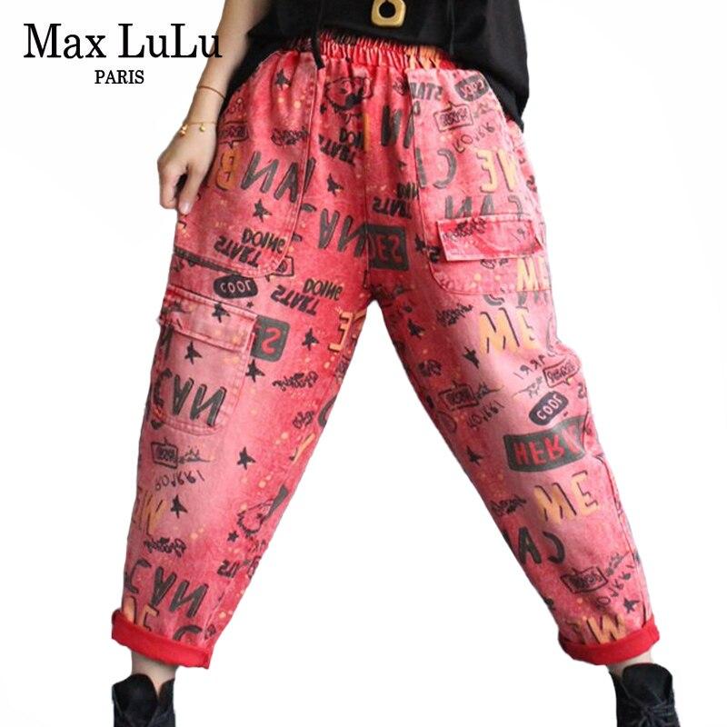 Max LuLu 2020 Korean Designer Spring Fashion Ladies Luxury Printed Jeans Womens Loose Denim Trousers Female Elastic Harem Pants