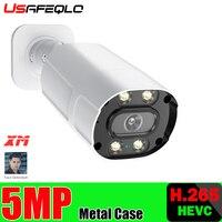 Usafeqlo 2K Ultra Hd Ahd 5MP Xm Sensor Beveiliging Outdoor Waterdichte Ir Camera Cctv Security Surveillance Night Vision Camera