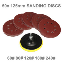 51 Pcs 5 인치 50 모래 종이 150mm 알루미늄 산화물 샌딩 금속 플라스틱 다이아몬드 연마 디스크 사포 연마 도구 12500 RPM