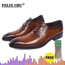 Стильные оксфорды из натуральной кожи FELIX CHU; мужские ботинки с перфорацией типа «броги»; цвет коричневый, черный; оксфорды; вечерние туфли для свадьбы; официальная обувь; Мужские модельные туфли