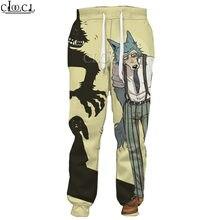 Женские и мужские брюки с объемным принтом cloocl повседневные