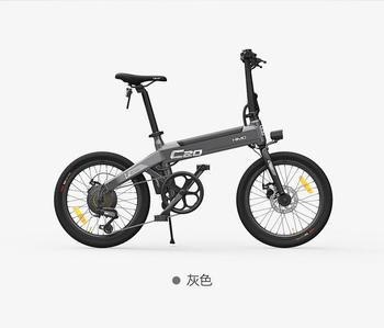 [EU STOCK]NEW Xiaomi HIMO C20 Electric Bicycle 250W Motor Ebike 25km/h E Bike 80KM Mileage Outdoor Electric Bike 20 Inch Tire