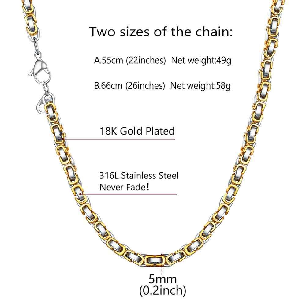 """U7 wytrzymały bizantyjski łańcucha naszyjnik czarny/złoty/srebrny Two Tone ze stali nierdzewnej mężczyźni chłopcy kobiety biżuteria 5MM szerokości 22 """"26"""" N1137"""