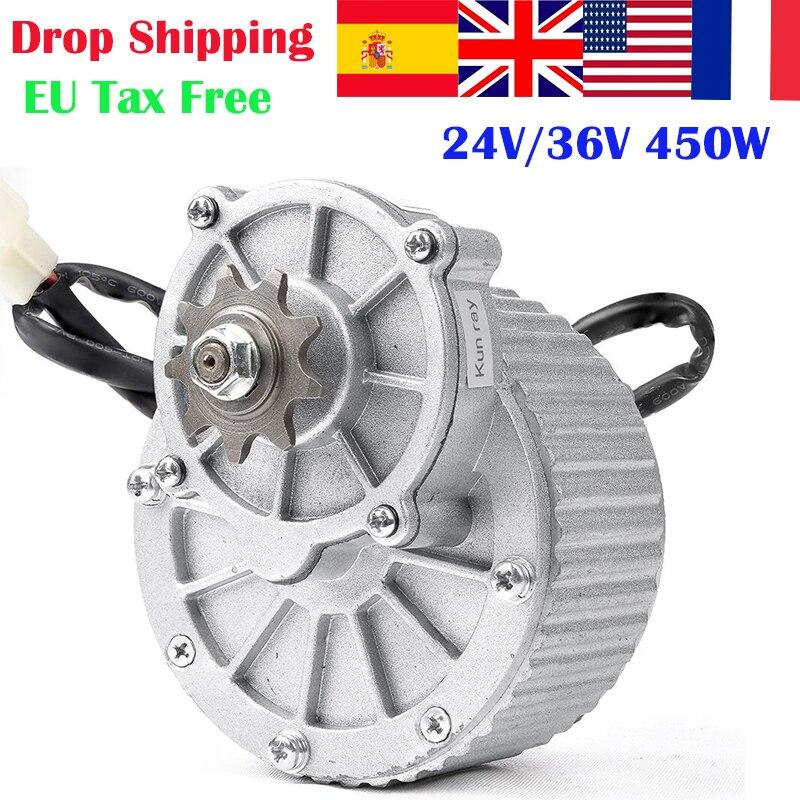 450 Вт 24В/36В MY1018 DC зубчатый щеточный Мотор Электродвигатель для электровелосипеда щеточный двигатель постоянного тока E мотор для скутера де...