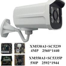 Cámara metálica de bala IP de 5MP para exteriores XM550AI + SC5335P 2592x1944 XM530 + SC5239 2560x1440 IRC CMS XMEYE P2P IP66 impermeable