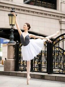 Image 5 - Faldas de malla de tul de 4 capas con cintura elástica, tutú de Ballet El lago de los cisnes profesional, bailarina, para adulto, blanco, negro y rosa