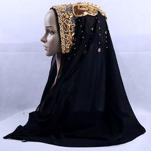 Блестящая женская красивая шаль с золотыми блестками и цветочным