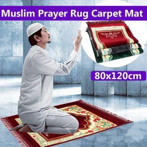 Image 1 - 80x120cm Cashmere Like Islamic Muslim Prayer Mat Salat Musallah Prayer Rug Tapis Carpet Tapete Banheiro Islamic Praying Mat