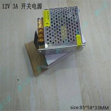 LED switching power supply 12V 1A 3.2A 5A 8.3A 10A 15A 20A 30A 40A Iron-clad transformer AC110/220V TO 12V SMD strip