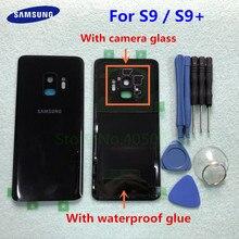 SAMSUNG กลับสำหรับ Samsung Galaxy S9 G960 SM 960F S9 PLUS S9 + G965 SM G965F ด้านหลังกระจกด้านหลัง + เครื่องมือ