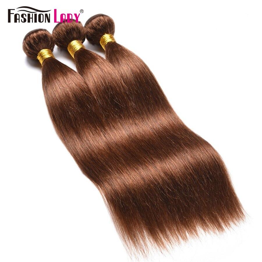 Fashion Lady Pre-Colored Brazilian Straight Hair Bundles #4 Medium Brown Human Hair Bundles 3/4 Bundle Per Pack Non-Remy Hair