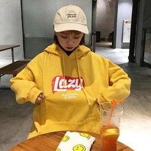 Women Cute Lazy Letter Print Hoodie Harajuku Long Sleeve Hoo