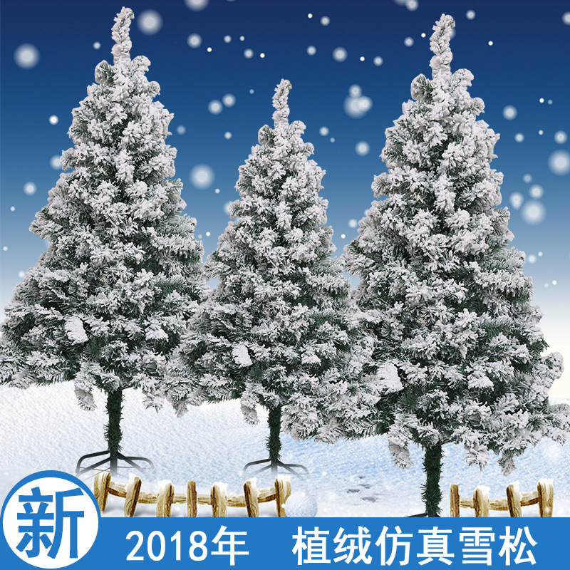 Christmas Snow Spray Flocked Model Cedar Tree Decorations 1.5m 1.8 M 3 M Snow Sight 1.2 M Combo