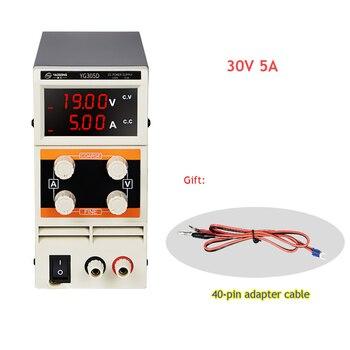 цена на YAOGONG YG305D New 305D 0-30V adjustable 30V 5A digital display adjustable DC regulated power supply mobile phone repair