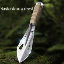 Hiqh качественный металлоискатель садовый инструмент для земляных работ экскаватор садовая лопата w оболочка из нержавеющей стали