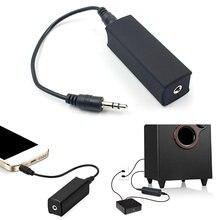 Аудиошумный фильтр aux 35 мм шумоизолятор с заземляющей петлей