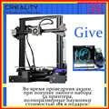 3d принтер Ender 3/Ender-3 pro CREALITY DIY Kit Большой размер I3 3D Ptinter/RU