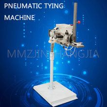 Коммерческая алюминиевая машина для ногтей Пищевые и кормовые