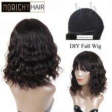 Парик с волнистыми волосами morichy бразильские нереми настоящие