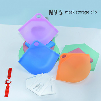 N95 mask storage Silicone Mask Storage Clip Mask Box Mask Buggy Bag Folding Portable student ticket storage Mask protection 1