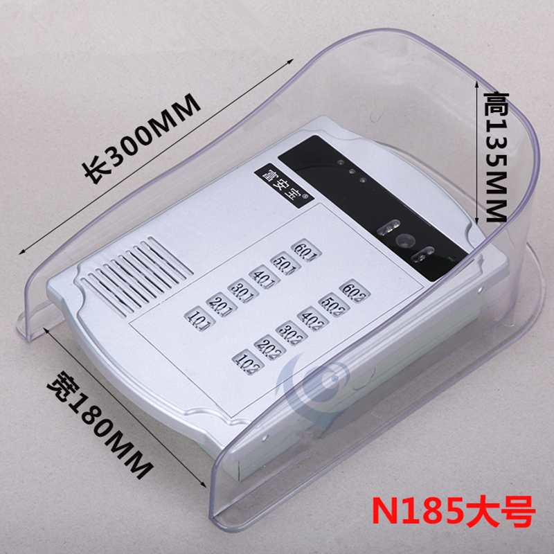 Rain Waterproof Cover RFID Shelter Access Control Durable Cover Keypad