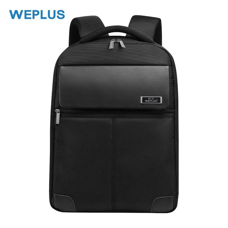 WEPLUS Backpack Waterproof 15.6 Inch Laptop Backpacks Leather Shoulder Backpack Female Travel Bag Mochila Male Feminina Bagpack